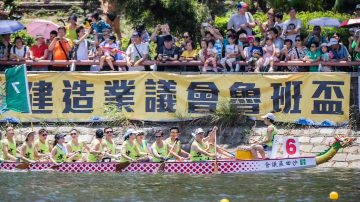 建造業議會魯班盃龍舟競賽2019-062