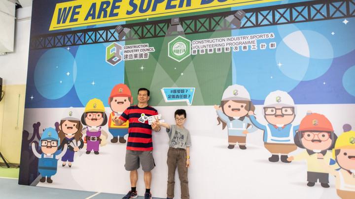 建造業乒乓球比賽暨嘉年華2019-嘉年華-003