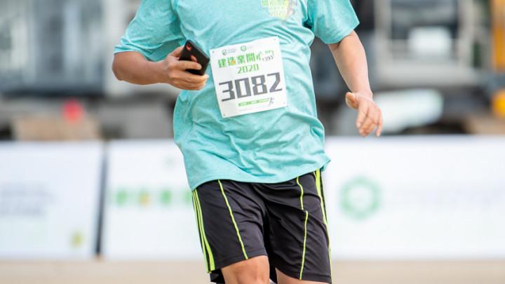 建造業開心跑暨嘉年華2020 - 10公里賽及3公里開心跑-157