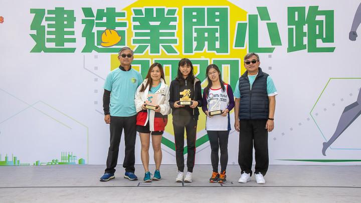 建造業開心跑暨嘉年華2020 - 頒獎典禮-064