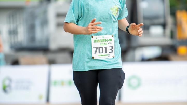 建造業開心跑暨嘉年華2020 - 10公里賽及3公里開心跑-169