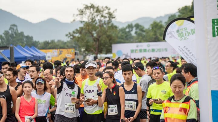 建造業開心跑暨嘉年華2019 - 起步鳴槍-025