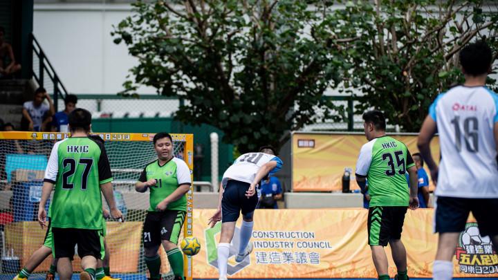 建造業五人足球同樂日2019—賽事重溫-099