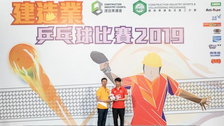 建造業乒乓球比賽暨嘉年華2019-頒獎典禮-050