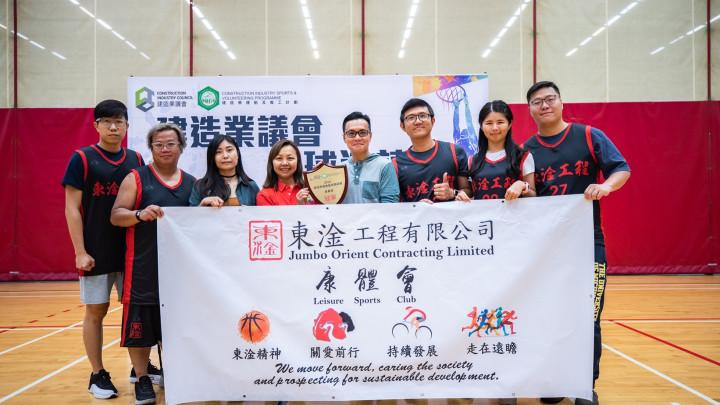 建造業議會籃球邀請賽2019決賽-129