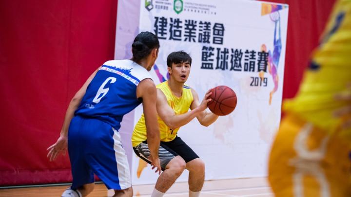 建造業議會籃球邀請賽2019決賽-062