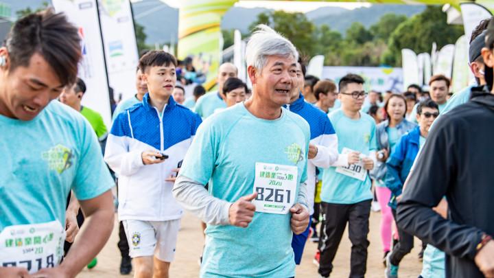 建造業開心跑暨嘉年華2020 - 10公里賽及3公里開心跑-149