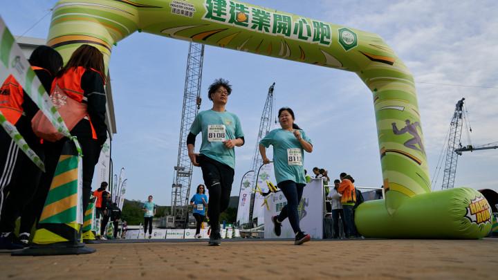 建造業開心跑暨嘉年華2020 - 10公里賽及3公里開心跑-123