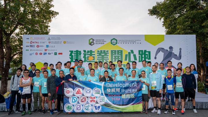 建造業開心跑暨嘉年華2020 - 周邊花絮-003