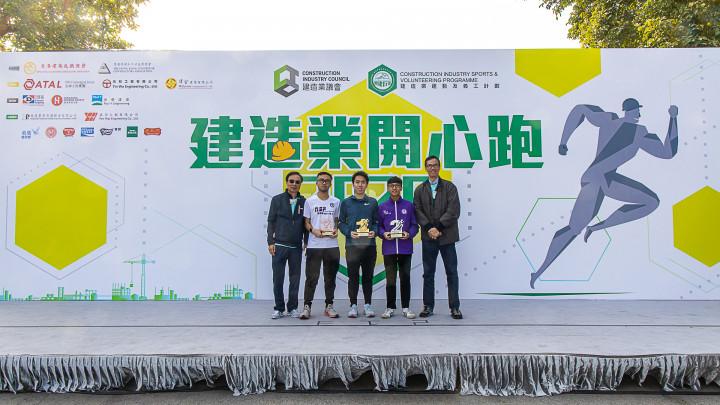 建造業開心跑暨嘉年華2020 - 頒獎典禮-057