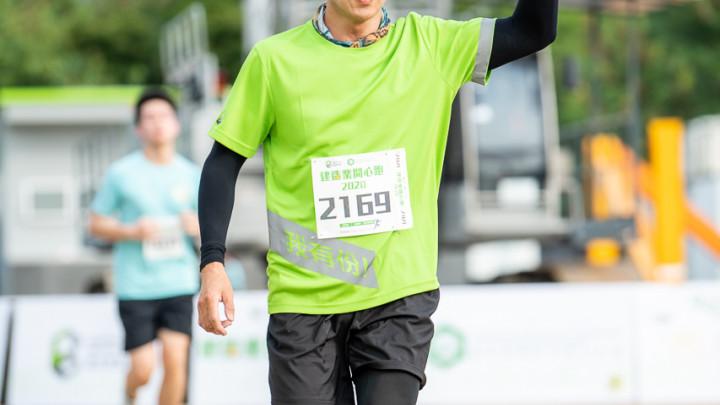 建造業開心跑暨嘉年華2020 - 10公里賽及3公里開心跑-212