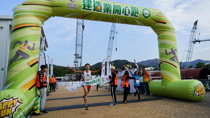 建造業開心跑暨嘉年華2020 - 10公里賽及3公里開心跑-102