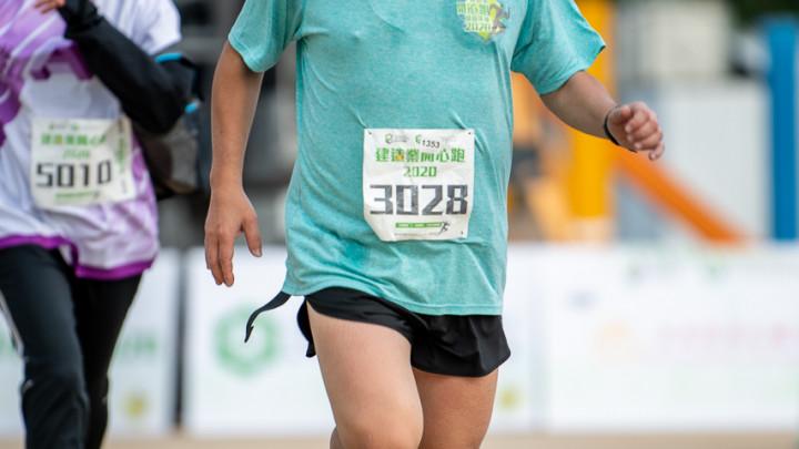 建造業開心跑暨嘉年華2020 - 10公里賽及3公里開心跑-227