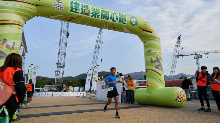 建造業開心跑暨嘉年華2020 - 10公里賽及3公里開心跑-117
