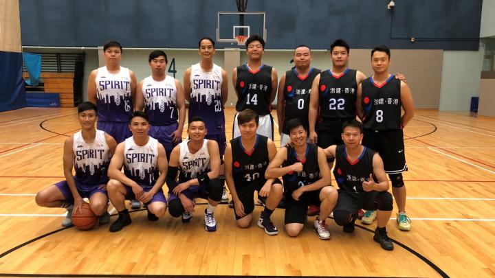 2018建造業議會籃球邀請賽-088