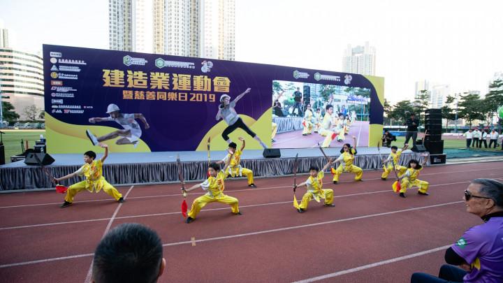 建造業運動會暨慈善同樂日2019 - 嘉年華及表演-087
