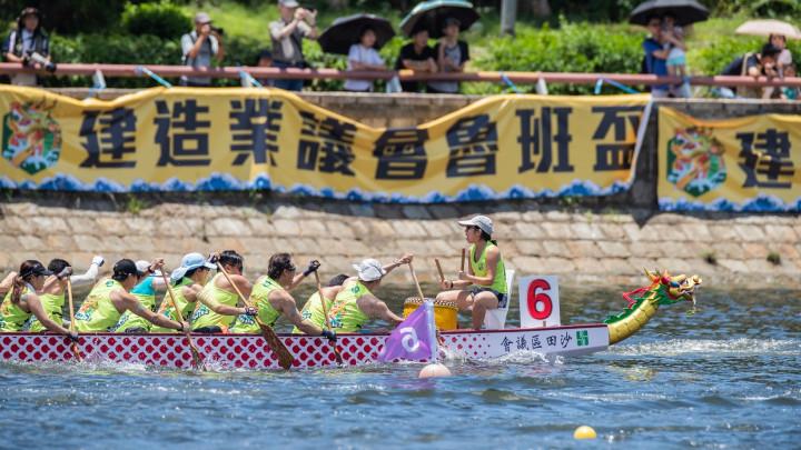建造業議會魯班盃龍舟競賽2019-070