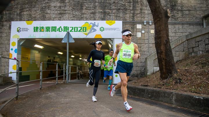 建造業開心跑暨嘉年華2020 - 10公里賽及3公里開心跑-251