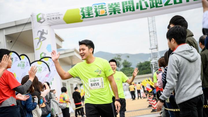 建造業開心跑暨嘉年華2019 - 精華重溫-029