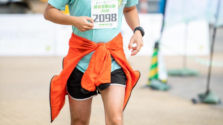建造業開心跑暨嘉年華2020 - 10公里賽及3公里開心跑-192