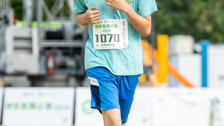建造業開心跑暨嘉年華2020 - 10公里賽及3公里開心跑-228