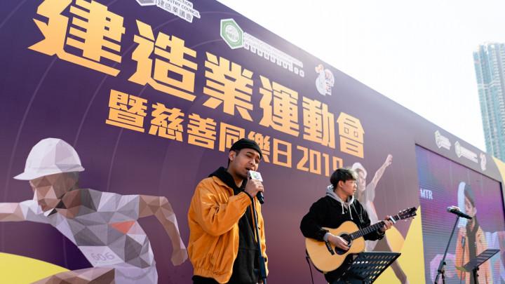建造業運動會暨慈善同樂日2019 - 嘉年華及表演-017
