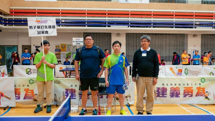 建造業乒乓球比賽暨嘉年華2019-賽事重溫-363