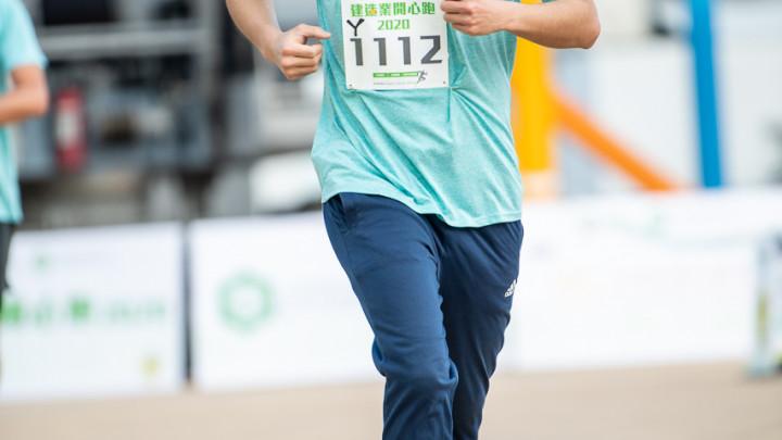 建造業開心跑暨嘉年華2020 - 10公里賽及3公里開心跑-187