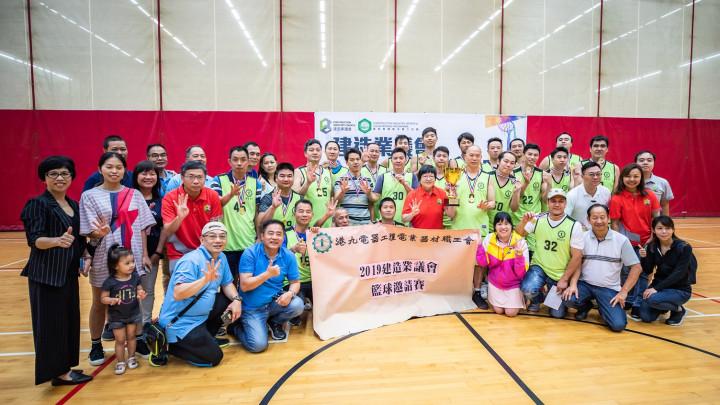 建造業議會籃球邀請賽2019決賽-144