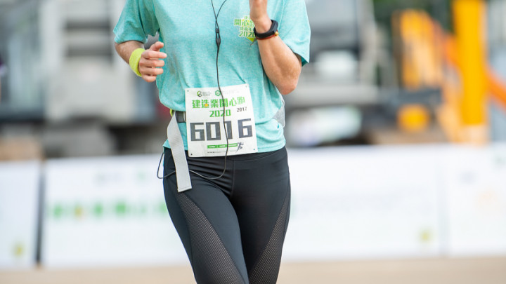 建造業開心跑暨嘉年華2020 - 10公里賽及3公里開心跑-204