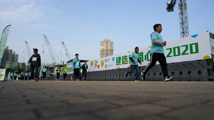 建造業開心跑暨嘉年華2020 - 10公里賽及3公里開心跑-064