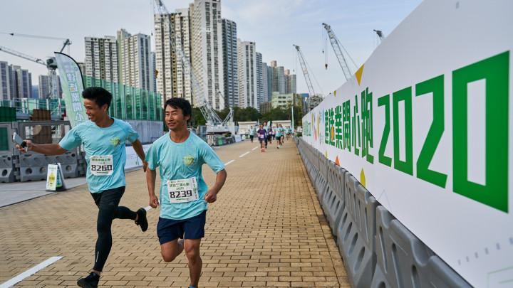 建造業開心跑暨嘉年華2020 - 10公里賽及3公里開心跑-046
