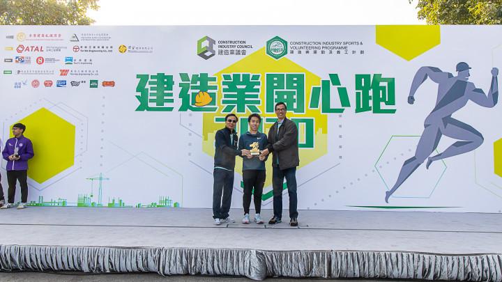 建造業開心跑暨嘉年華2020 - 頒獎典禮-055