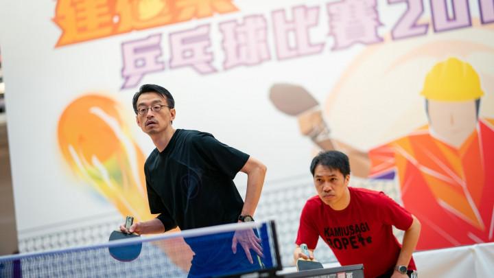 建造業乒乓球比賽暨嘉年華2019-賽事重溫-305