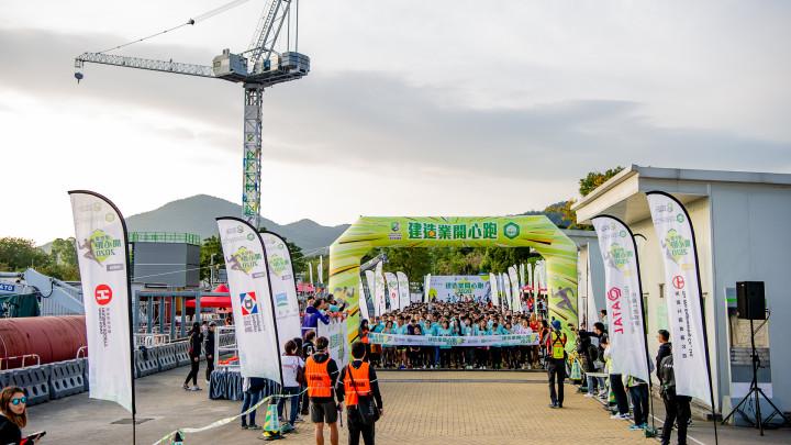 建造業開心跑暨嘉年華2020 - 10公里賽及3公里開心跑-140