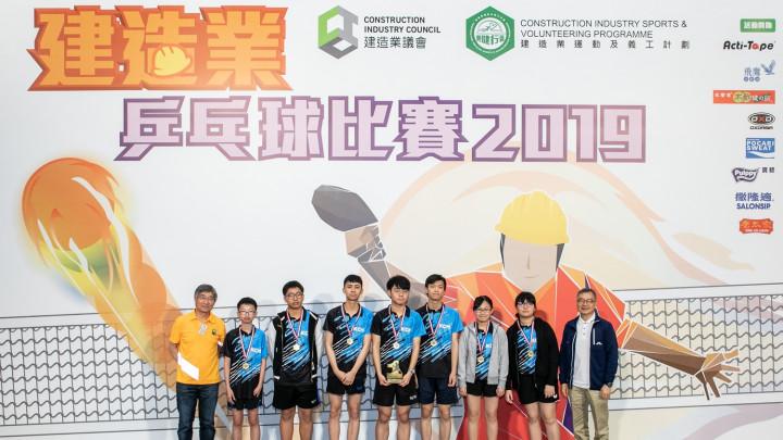 建造業乒乓球比賽暨嘉年華2019-頒獎典禮-017