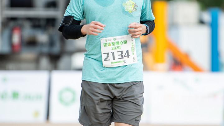 建造業開心跑暨嘉年華2020 - 10公里賽及3公里開心跑-183
