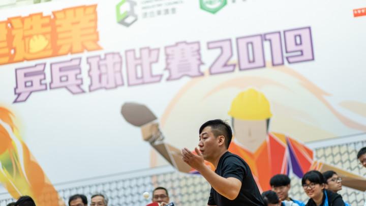 建造業乒乓球比賽暨嘉年華2019-賽事重溫-156