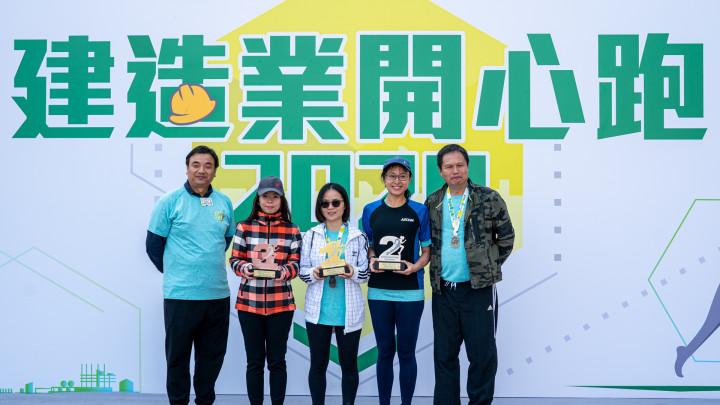 建造業開心跑暨嘉年華2020 - 頒獎典禮-023