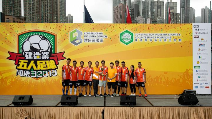 建造業五人足球同樂日2019—頒獎典禮-023