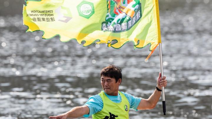 建造業議會魯班盃龍舟競賽2019-081