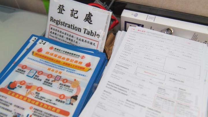 建造業捐血日2020 - 香港建造學院上水院校-036