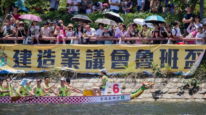 建造業議會魯班盃龍舟競賽2019-060
