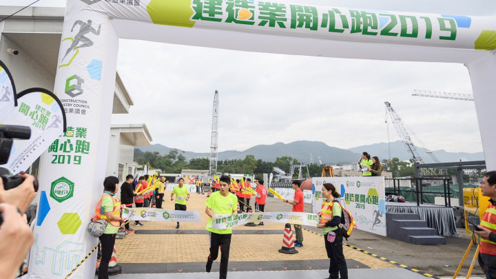 建造業開心跑暨嘉年華2019 - 精華重溫-027