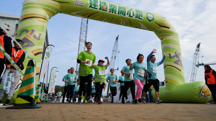 建造業開心跑暨嘉年華2020 - 10公里賽及3公里開心跑-108