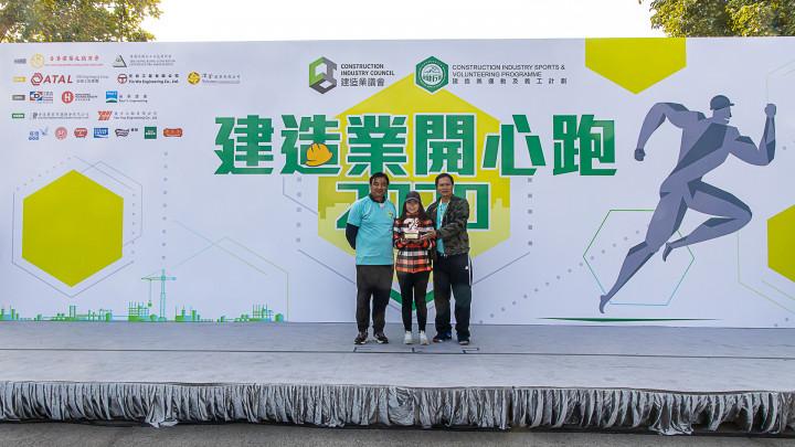 建造業開心跑暨嘉年華2020 - 頒獎典禮-075