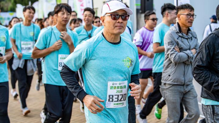 建造業開心跑暨嘉年華2020 - 10公里賽及3公里開心跑-146