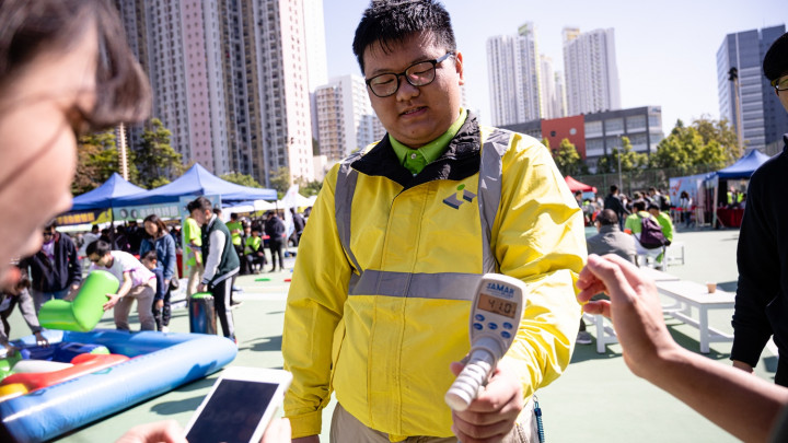 建造業運動會暨慈善同樂日2019 - 嘉年華及表演-064