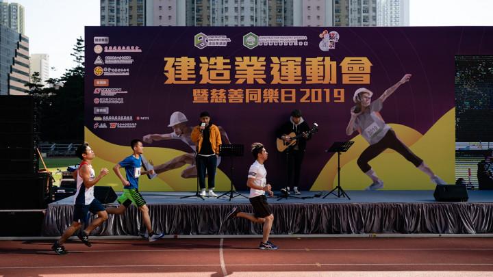 建造業運動會暨慈善同樂日2019 - 嘉年華及表演-019