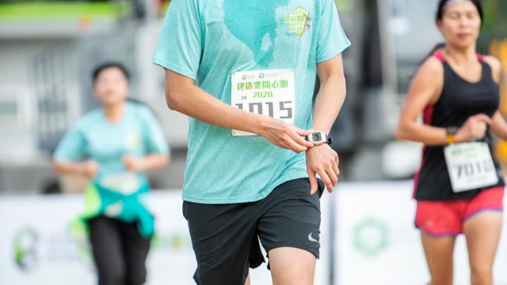 建造業開心跑暨嘉年華2020 - 10公里賽及3公里開心跑-197